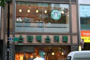 A Starbucks in Seoul, Korea