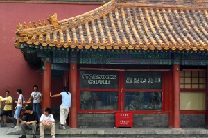 A Starbucks that used to live in the Forbidden City.